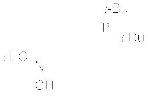 [(4-Dimethylaminophenyl)]di(tert-butyl)phosphine CAS 932710-63-9