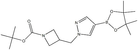 tert-butyl-3-((4-(4,4,5,5-tetramethyl-1,3,2-dioxaborolan-2-yl)-1H-pyrazol-1-yl)methyl)azetidine-1-carboxylate CAS 877399-31-0