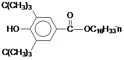 UV-2908 CAS 67845-93-6