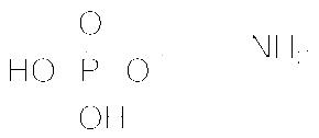 O-Phosphorylethanolamine CAS 1071-23-4