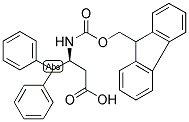 AANA 0189 - D-Homoarginine CAS 110798-13-5