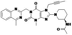 1803079 49 3 - Ritonavir EP Impurity C CAS 1010808-43-1